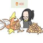 Cuando consigues los 400 caramelos para hacerte con Gyarados  XD https://t.co/PTdkjTPbkB