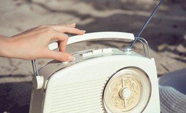 radioupr photo