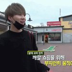 GIF. 160726 BTS BON VOYAGE #방탄소년단 #슈가 #SUGA © sookza_sj https://t.co/04x65ErTYQ
