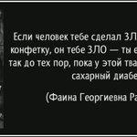 Фаина Георгиевна Раневская 27 августа 1896 — 19 июля 1984 https://t.co/XR54lUUJGv