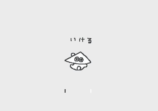 励ますだけのアニメ https://t.co/cg5Q7ggWes