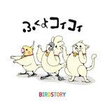 おはようございます。 本日は9月29日、くるふくの語呂合わせで、招き猫の日との事。 福よこいこい!カモーン!ハッピー! #招き猫の日 #猫 #鳥 https://t.co/T2h5hxwICA