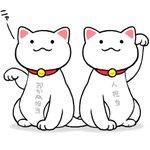 忙しい人の代わりに招いておいてくれる猫 #招き猫の日 https://t.co/E5Hl55mn2M