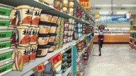 コンビニの商品を荒らして楽しむヴァルヴレイヴの指南ショーコ  #gif #アニメ #ヴヴヴ #コンビニ #指南ショーコ