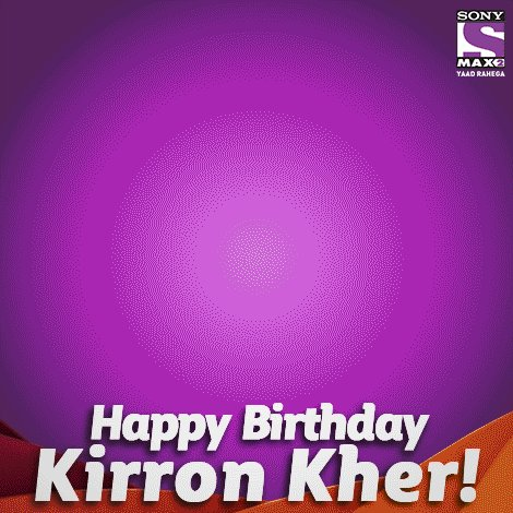 Here s wishing one of the most adorable mothers of Bollywood, Kirron Kher, a very Happy Birthday!