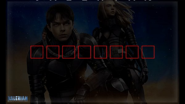 Aliens are as quick as these gif! Solve this activity & give them a tough fight! #ValerianWithMN