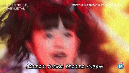 BABYMETAL★5079曲目 YouTube動画>12本 ->画像>264枚