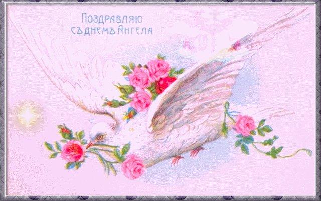 Поздравление владимира с днём ангела 82