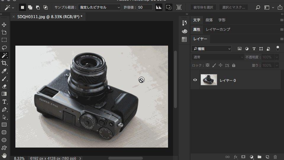 Photoshop CC 19.1の最新機能「被写体を選択」がやばい。  写真の中からボタン一つで被写体のマスク(選択範囲)が作れる。  従来の範囲選択とは異なり、人工知能Adobe Senseiが「被写体」を認識するとのこと。 https://t.co/hx3XXjTegk