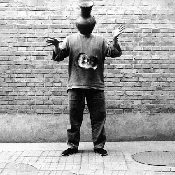 Happy Birthday Ai Weiwei