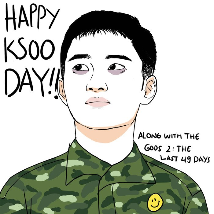 RT @riendrope: Ilu bby  #PrinceKyungsooDay https://t.co/gg12R7ipA3
