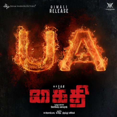 #Kaithi marching towards #Diwali2019   #KaithiDiwali