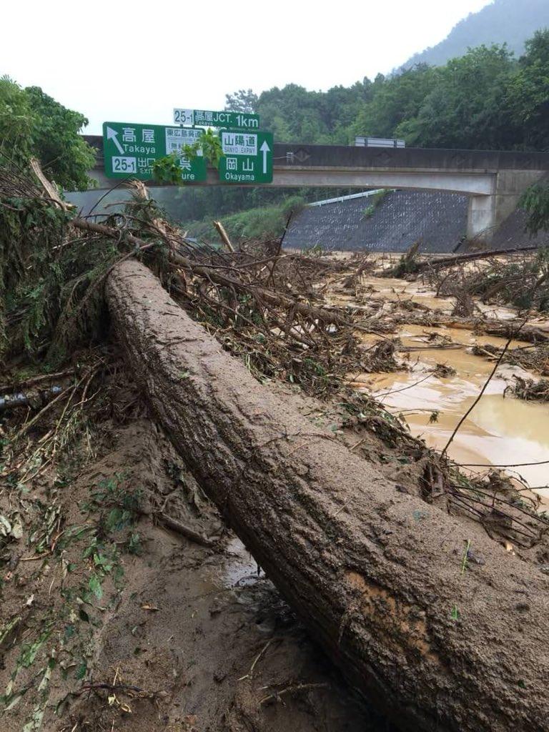 Dhe84a9V4AAYBQ7 - 【ダレカキテーダレカキテー】広島 三原で浸水被害 ツイッターに救助求める声相次ぐ
