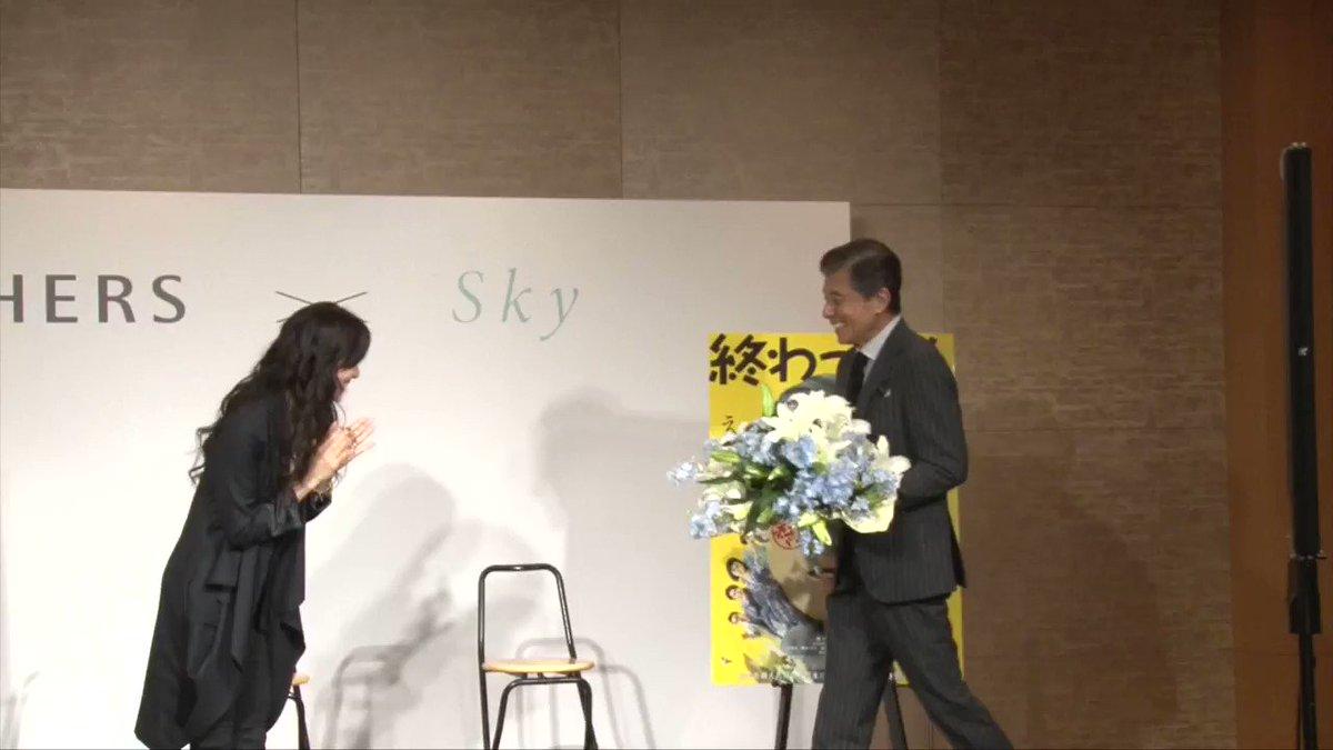 今井美樹、舘ひろしと初対面でメロメロ「本当にカッコイイ」 映画『終わった人』記者会見  #今井美樹 #舘ひろし #終わった人