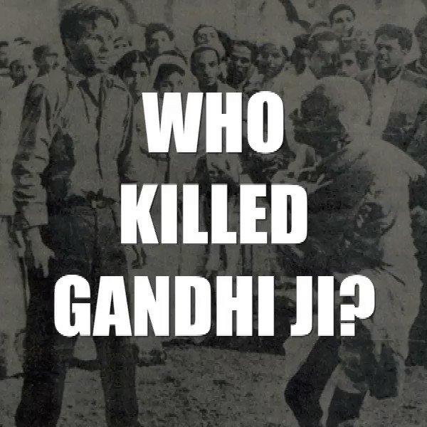 #BJPSupportsTerrorists Photo