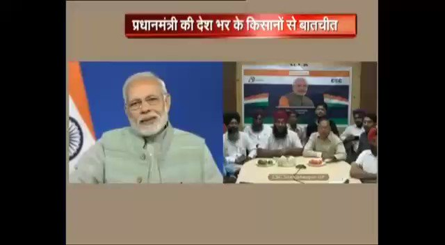 Rajvinder Singh from Shahjahanpur district of Uttar Pradesh shared with PM @narendramodi his experiences of using drip irrigation in farming and how it helped him. #KisanKiBaatPMKeSaath