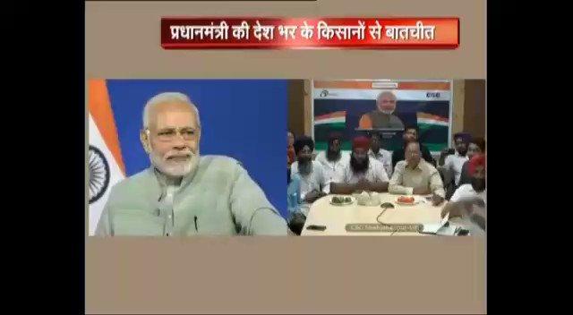 Fahim Uz Zaman Khan from Shahjahanpur district Uttar Pradesh tells PM as to how use of scientific methods helped his farming more profitable. #KisanKiBaatPMKeSaath