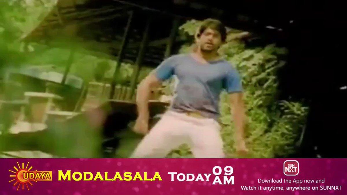 Rocking Star #Yash, #Bhama abhinayada movie #ModalaSala veekshisi indu belagge 9 kke nimma #UdayaTV yalli