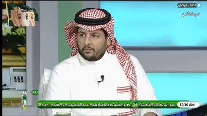 قناة 24 الرياضية's photo on #الفيحاء_الشباب