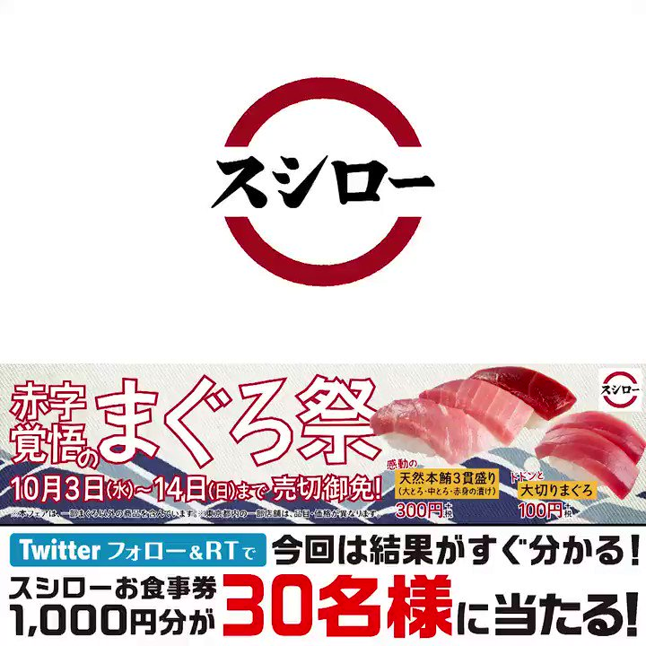 日本広告審査機構 hashtag on Tw...