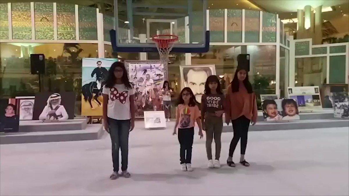 احتفال حفيداتي الخمسة باليوم الوطني #اليوم_الوطني_السعودي #اليوم_الوطني88 #السعودية  My five grand-daughters celebrating the Saudi National Day #SaudiNationalDay2018