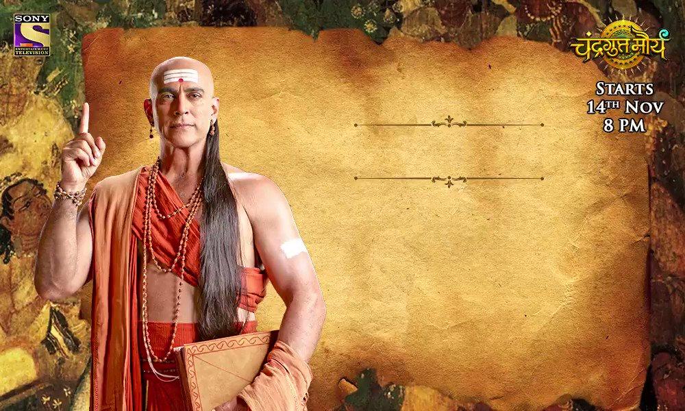 Kya achuk iss Guru ke sawaal ka de sakte hain aap sahi jawaab? Dekhiye, #ChandraguptaMaurya, shuru ho raha hai 14 November se, raat 8 baje. @saurabhraajjain