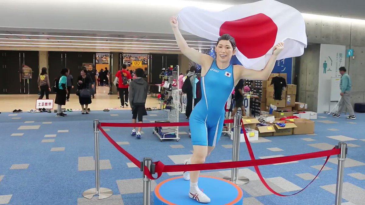 レスリング女子の吉田沙保里が命名した津市の産業・スポーツセンター「サオリーナ」で3、4日、レスリングに励む少年少女が参加する「吉田沙保里杯」が開かれました。#レスリング #吉田沙保里 #津 https://t.co/oSdJGDfc8z