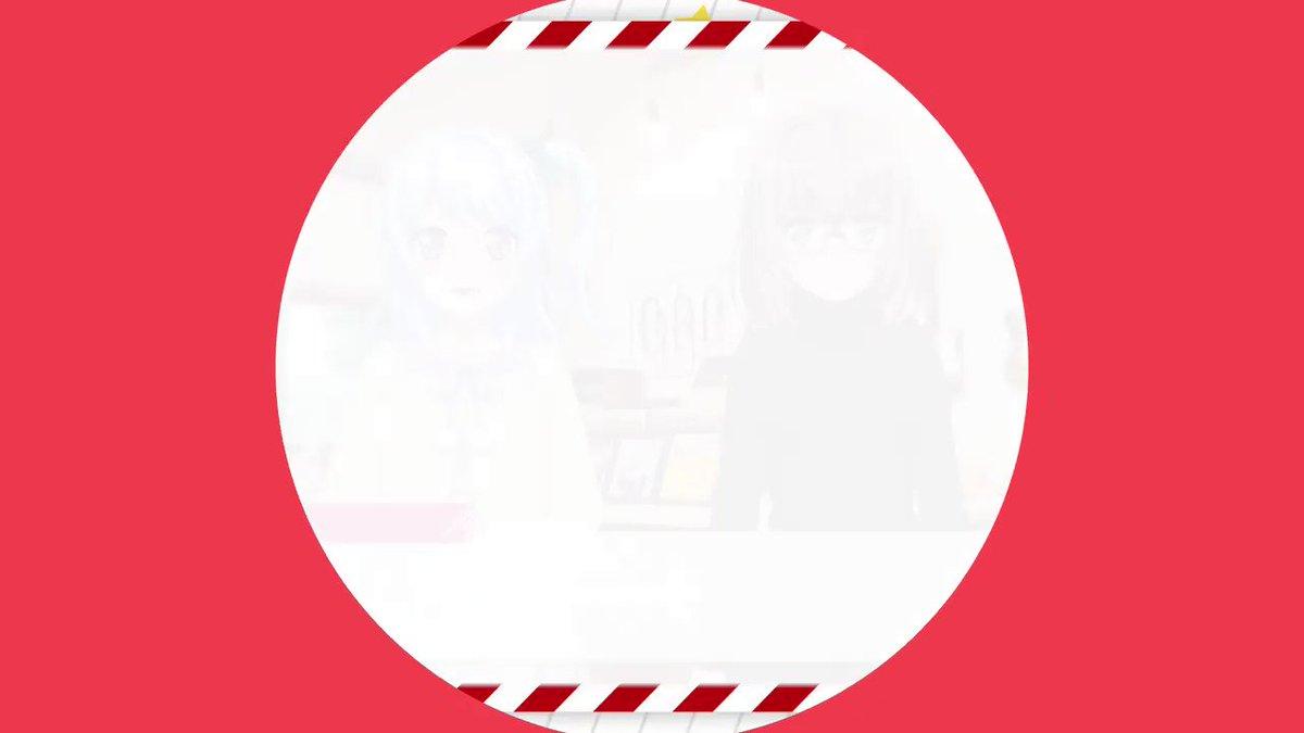 @90wDa2ZOie45st5 🎁クリスマスボックスキャンペーン🎄 ご応募いただきありがとうございます😍  オリジナルエピソードをお楽しみください💕 キャンペーンの当選結果は動画の後半で発表いたします‼️  #バンドリ #ガルパ #キラキラドキドキXmas