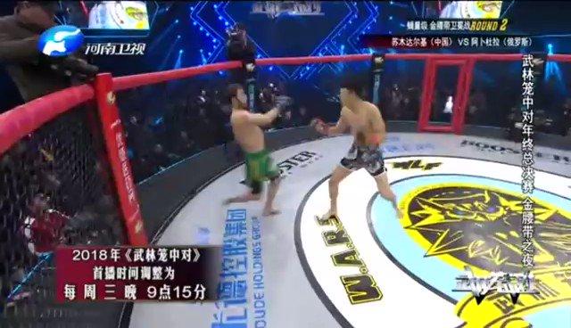 Sumudaerji tapped to a RNC R2 vs Abdulla Aliev at WLF - W.A.R.S. 21 (2018) #UFCBeijing