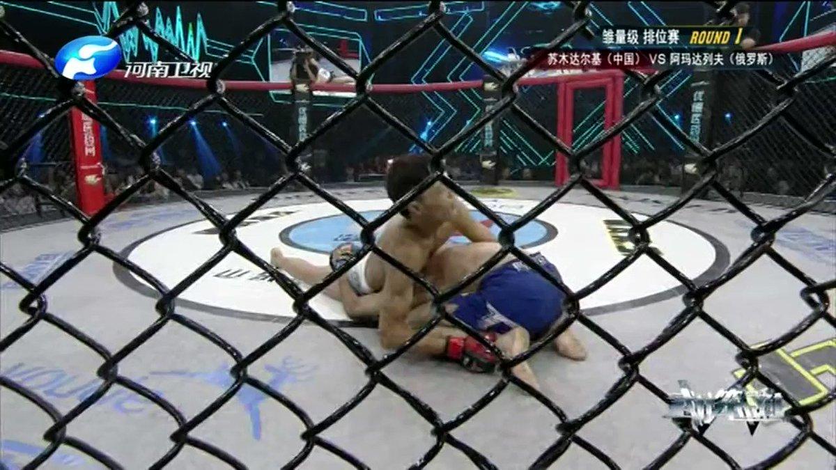 Sumudaerjis last win vs Temirulan Bamadaliev at WLF - W.A.R.S. 25 (2018) #UFCBeijing