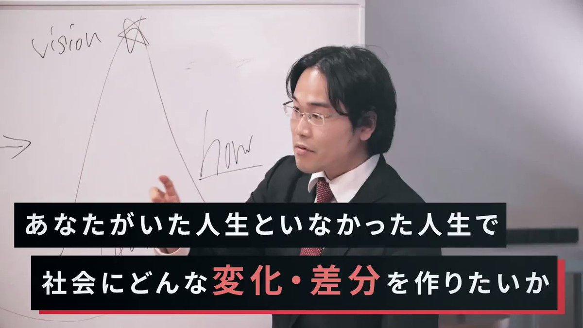 「人に火をつけられない人は、起業家としてやれない」#WEEKLYOCHIAI シーズン2スタートアップをアップデートせよ落合陽一 × 斎藤祐馬 が語る、日本に必要な人材⚡️@jashleeyum番組視聴は▶︎