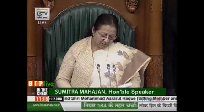 BJP's photo on Speaker
