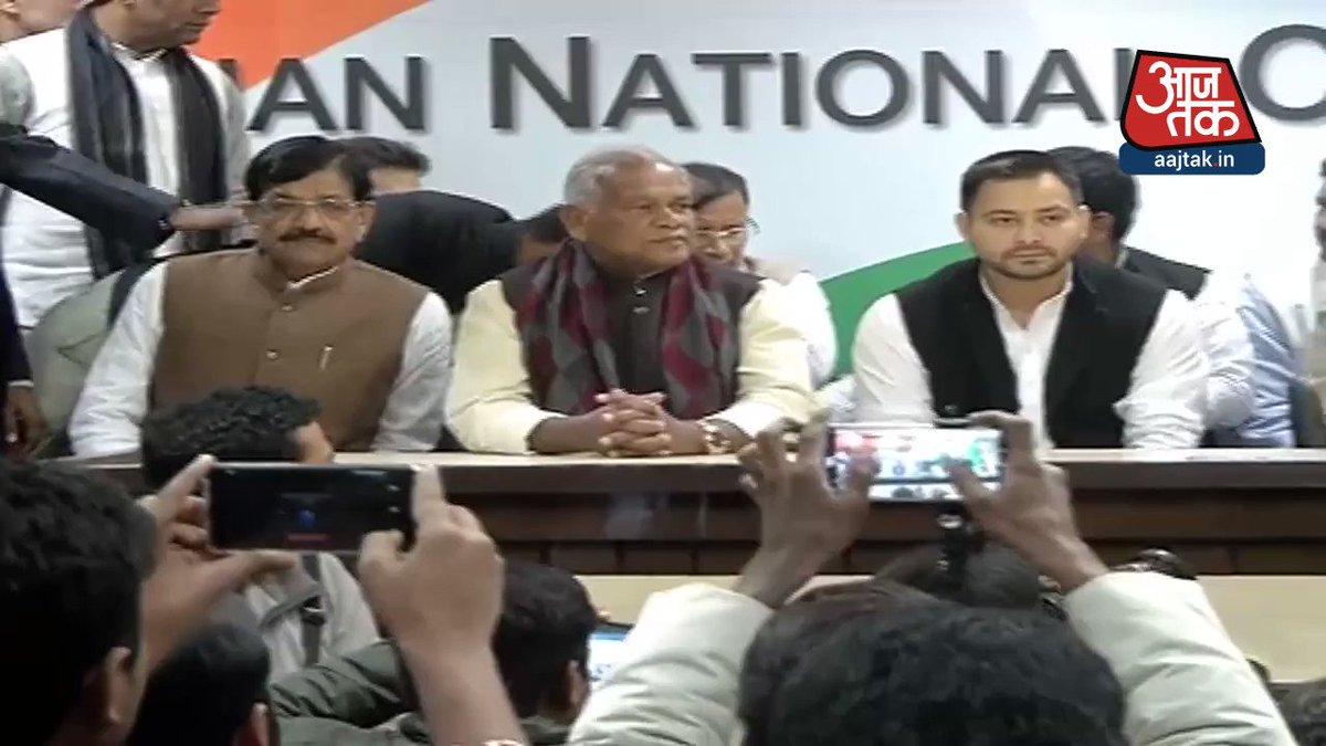बिहार में मोदी के खिलाफ बन गया महागठबंधन  देखिए #Krantikari @nishantchat के साथ :