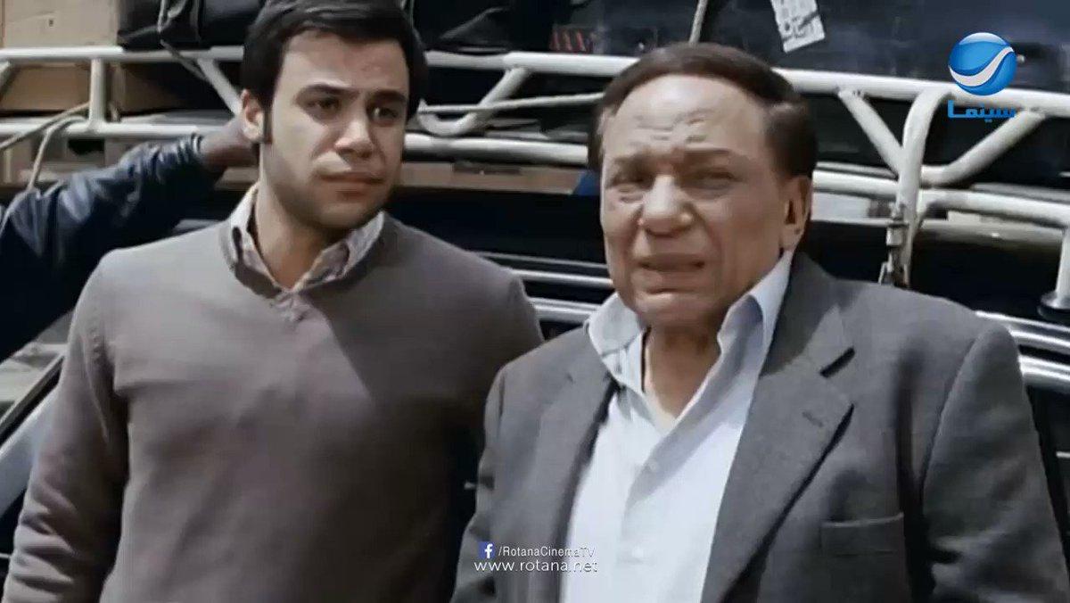 ট ইট র روتانا سينما أمورة جانيت دلوقتي إعادة فيلم حسن