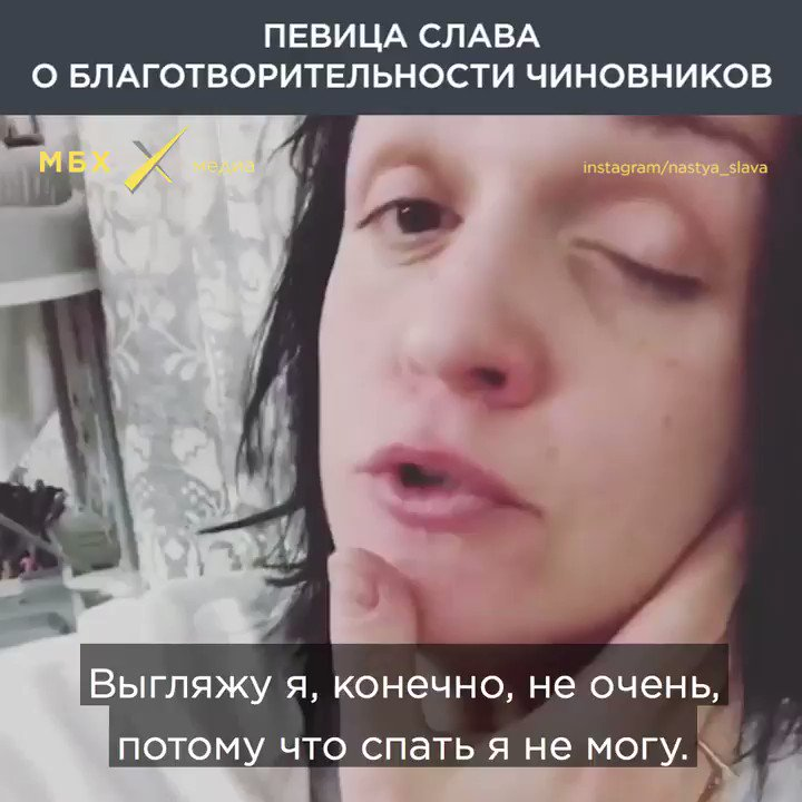 Пока девочка спит ее ебут