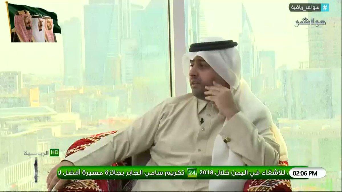 عبدالرحمن السماري : لا يوجد لدينا لاعبين أجانب مميزين https://t.co/eaB9U5Jah3 #الاتحاد #معاك_يالأخضر