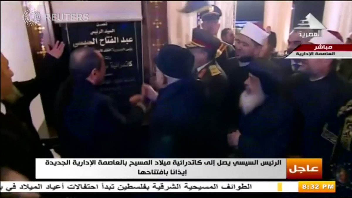 ICYMI: Egypt's Copts celebrate opening of new cathedral, billed as Middle East's largest