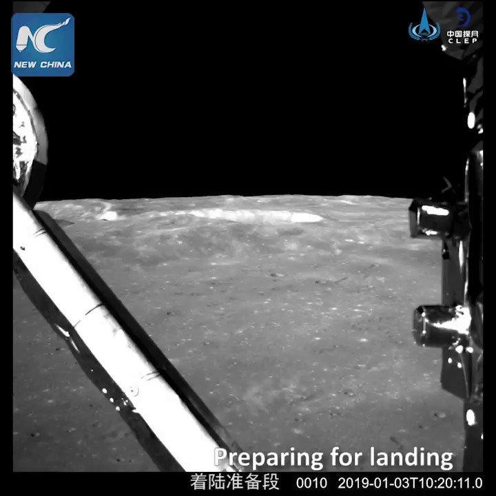 China Xinhua News's photo on China Moon