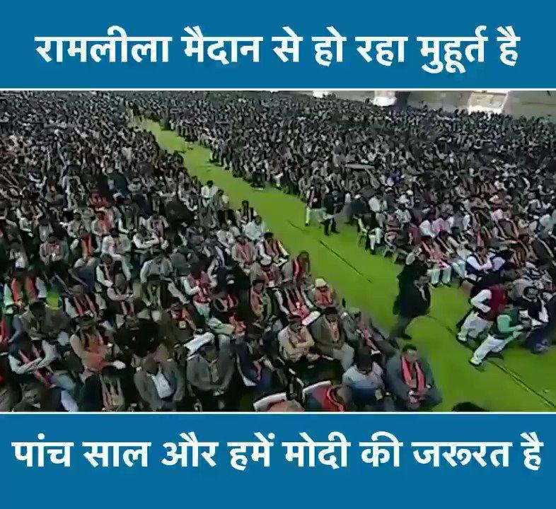 BJP's photo on #AbkiBaarPhirModiSarkar