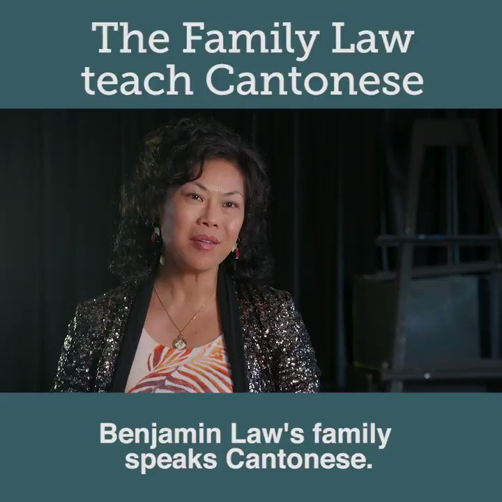 Want to learn how to insult someone in Cantonese? Of course you do. The cast of #TheFamilyLaw is here to show you. https://t.co/LhIQxGIWgA