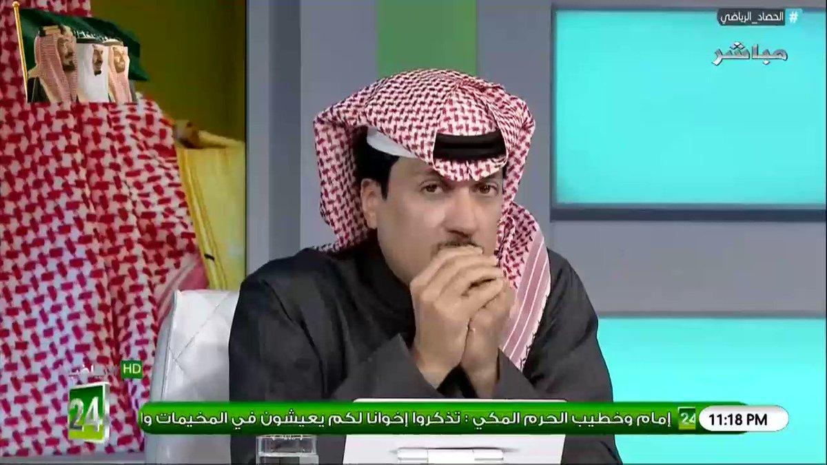 سعود الصرامي: