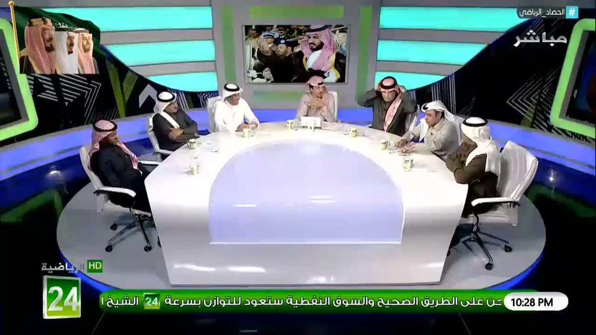 محمد الذايدي : المنتخب السعودي به لاعبين فنانين و مهارات و لكن التشكيلة نشعر ان بها نقص https://t.co/PZs2et5pr4 #النصر #معاك_يالأخضر