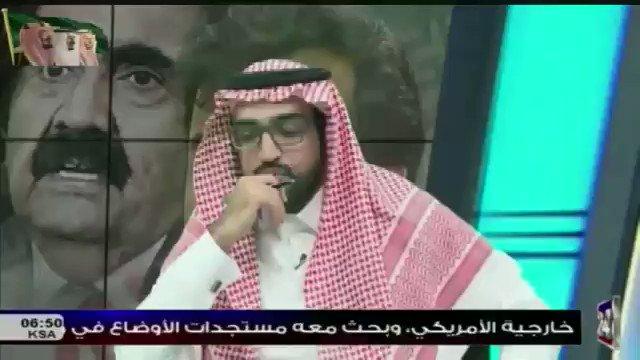 أ.عبدالعزيز الشهري - كاتب صحافي:الاتفاقية العسكرية بين قطر وتركيا تستنزف خيرات ومقدرات الشعب القطري.  #ايران #saudi