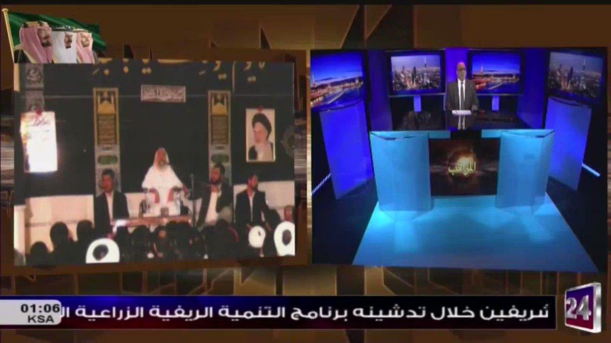 محلل قناة ٢٤ سعودي الفضائية د. أنور مالك في المراقب : قطر أحد بيادق الملالي في المنطقة  #قطر #saudi