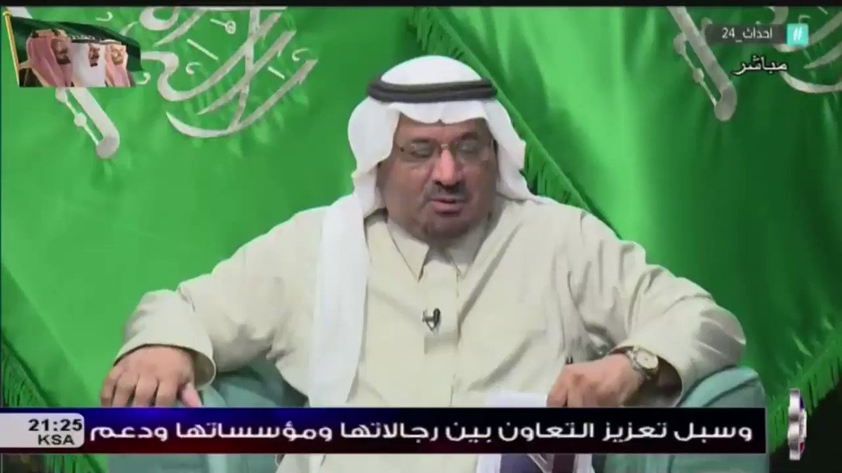 د. نايف الوقاع: العطاءات التي تتميز بها السعودية تختلف عن أي دولة في العالم لأنها لا ترهن عطاءتها بمكاسب سياسية، وستبقى المملكة صمام أمان المنطقة.  #السعودية #saudi