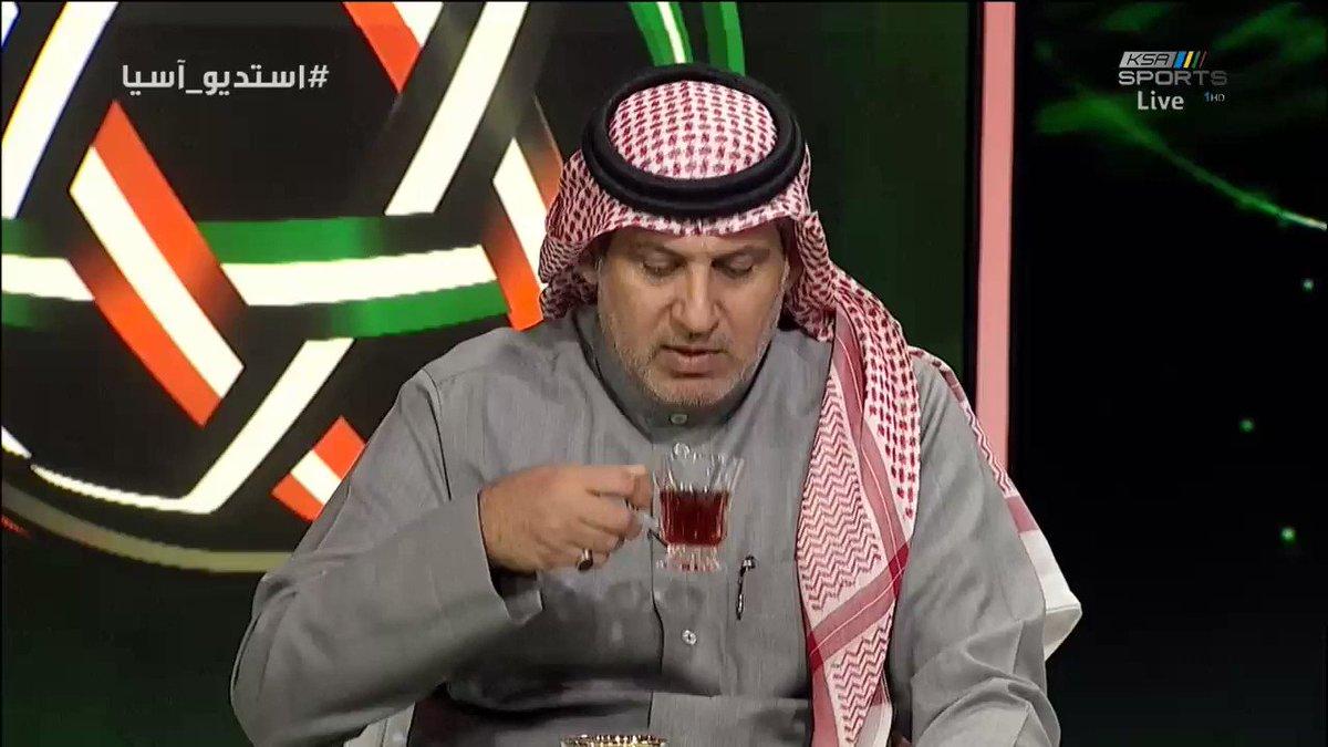 عبدالله الفرج - غياب سالم الدوسري عن مباراة قطر بتوجيه كان خطأ ولا نتمنى تكرارها #أستديو_آسيا https://t.co/UcCtm5APZz