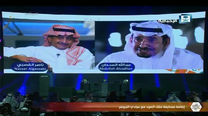 قناة الإخبارية's photo on #هييه_الترفيه