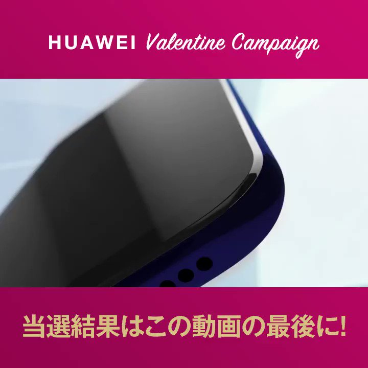 Huawei Mobile (JP)'s photo on huawei