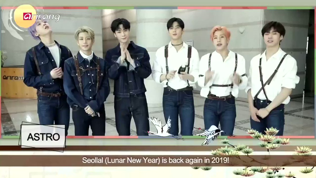 #SimplyKPop_SimPLEASE🙏    Happy Lunar New Year!!!💛🐷💞  새해 복 많이 받으세요~~     #아스트로 #임팩트 #베리베리 #노태현 #이민혁 #우주소녀 #크나큰  #원어스 #네이처 #더보이즈