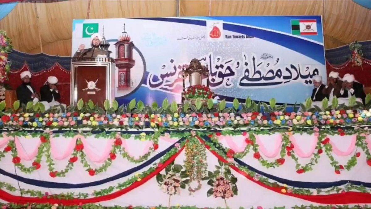 """A Short Clip on Annual Tour of Melad-e-Mustafa (SAWW) & Haq Bahoo (R.A) Conference Hafizabad, held on January 28, 2019.""  #IslaheeJamaat #Alarifeen #Hafizabad"